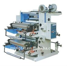 Two Colors photo printing machine