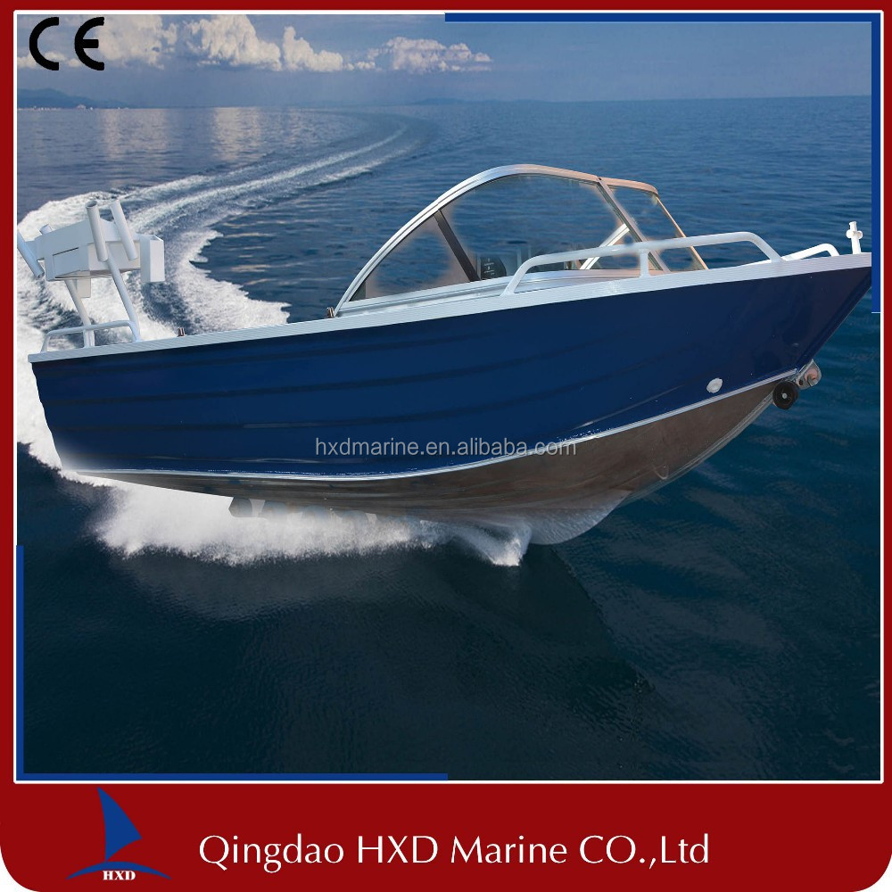 The most popular Made in China Qingdao aluminum boat