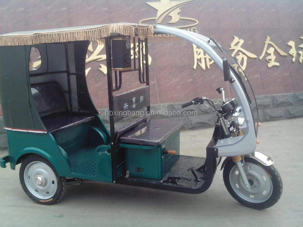 China Battery operated tricycle Taxi