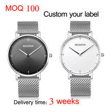 Newest design concepts quartz stainless steel brand watches 2017 most popular products men wrist watches