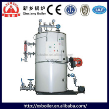 Bottom Price 1 ton Vertical Steam Boiler Blind Coal fired Steam Boiler for sale