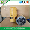 Original Package Car Hydraulic Oil Filter