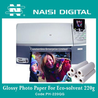 220gsm high glossy fuji inkjet photo paper A4 size