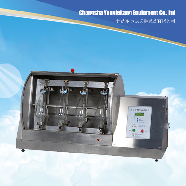 Laboratory Water Oil Sparation Equipment Thermal Liquid Mixer
