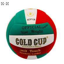 Colorful little toy international match volleyball
