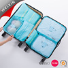 TTB-035E Polyester & Mesh colorful Travel Pack Bag Set