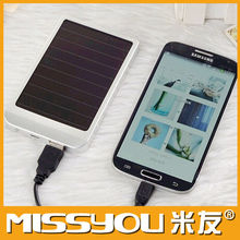 2014 Top quality solar mobile phone charger,mobile solar charger,solar mobile charger