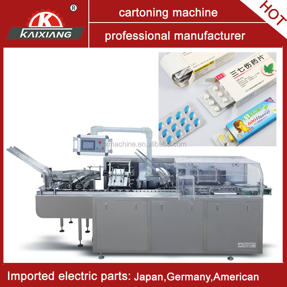 full automatic box packaging machine for blister