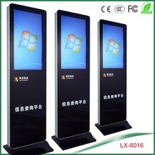 60inch Andriod OS advertising display/AD player/Advertising player
