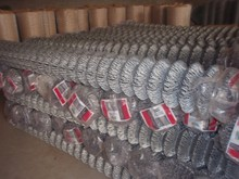 discount promotional professional low price chain link