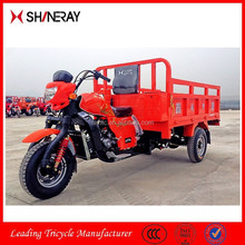 China OEM Wholesale Pedal Cargo Tricycle/Pedal Three Wheels Bike/Pedal Tricycle