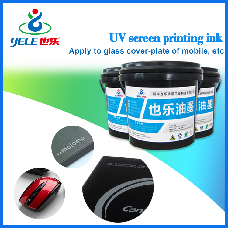 Wear-resistant silk screen printing ink for glass