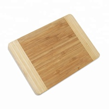 2018 Best selling eco friendly organic wooden bamboo colorful Cutting Board