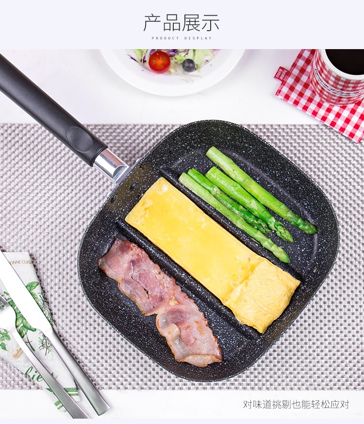 FP21 Non-Stick 3 Section Meal Divided Skillet Frying Pan Divided Grill/Fry/Oven Meal Skillet