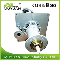 Barge Loading Coal Preparation Platinum Sump Pumps