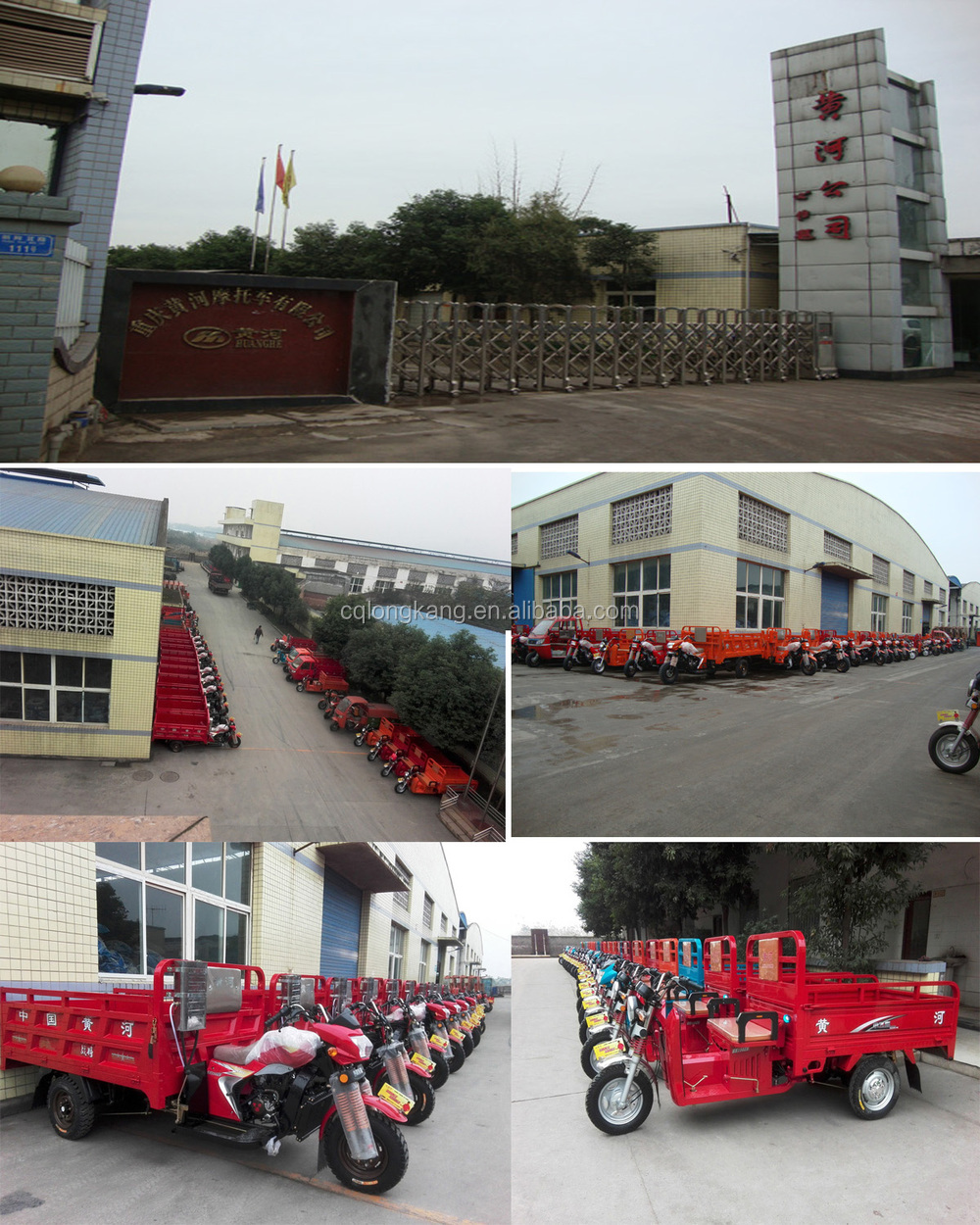 China New Products of Factory Supply Electric Cargo Tricycle/ Three Wheel Motorcycle