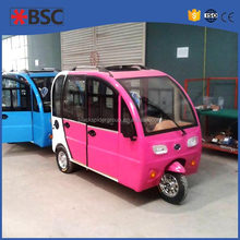 mototaxi 6 passenger from China