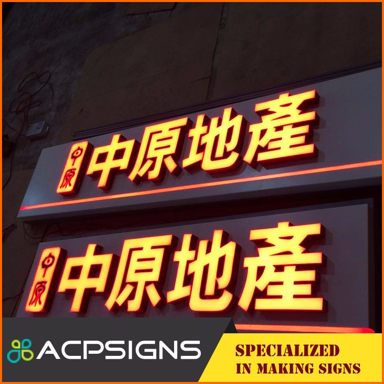 Manufacturers direct outdoor pylon sign standing advertising sign / sign board