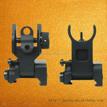 Trinity Force AR15 Front and Rear Flip up Iron Sights, Back-up Iron Sights