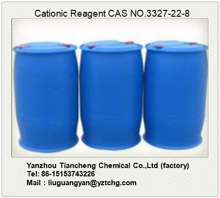 High quality and best price cationic reagent QUAB188 SKW for cationic starch , textile, person care