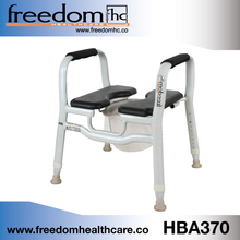 HBA370 - Over Toilet Aid (Split Seat)