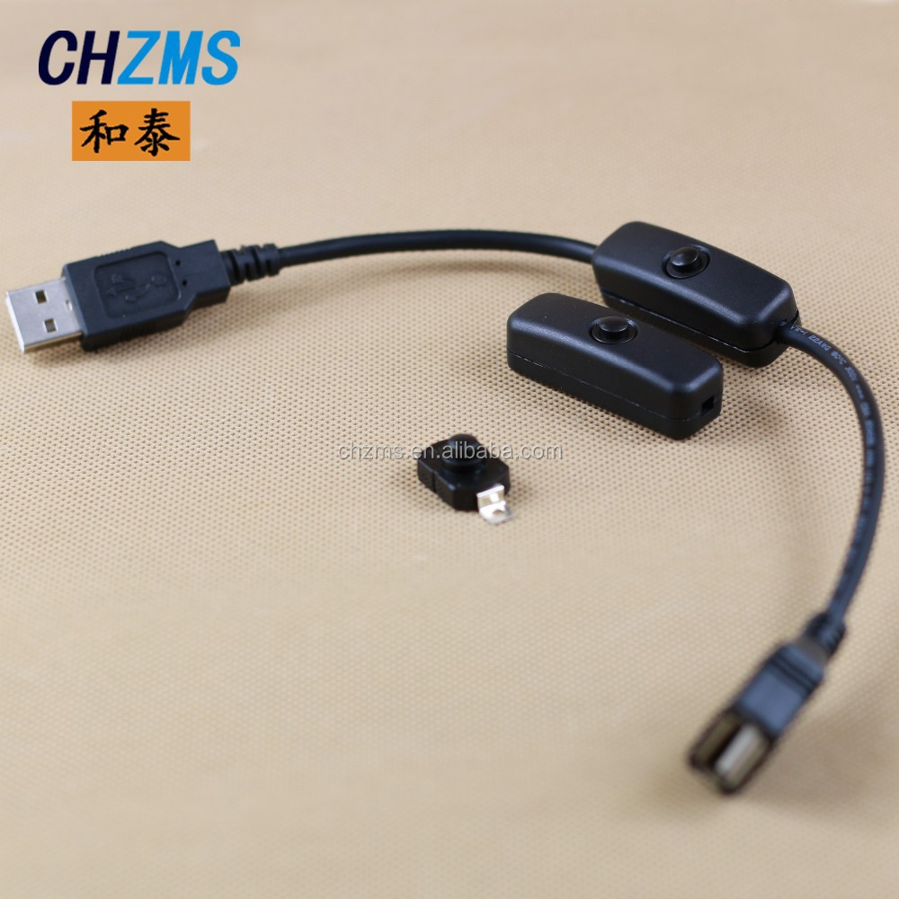 2 Cores USB power cable with switch