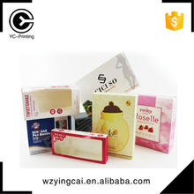 Creative free sample alibaba china cosmetic hologram health care packaging boxes