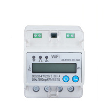 APP control multi-function din rail DDS238-4W MODBUS-RTU and WIFI 802.11b/g/n plc energy <strong>meter</strong>