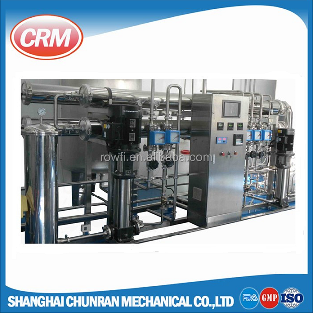 ro system plant industrial reverse osmosis water purification for pharmaceutical , chemical , beverage and cosmetic factory