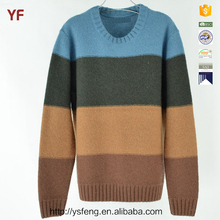 Korean Men Pattern Fancy Sweater