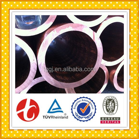 tensile strength copper pipe