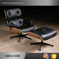 OEM & ODM Services Black Color Chaise Emes Lounge Chair With Ottoman