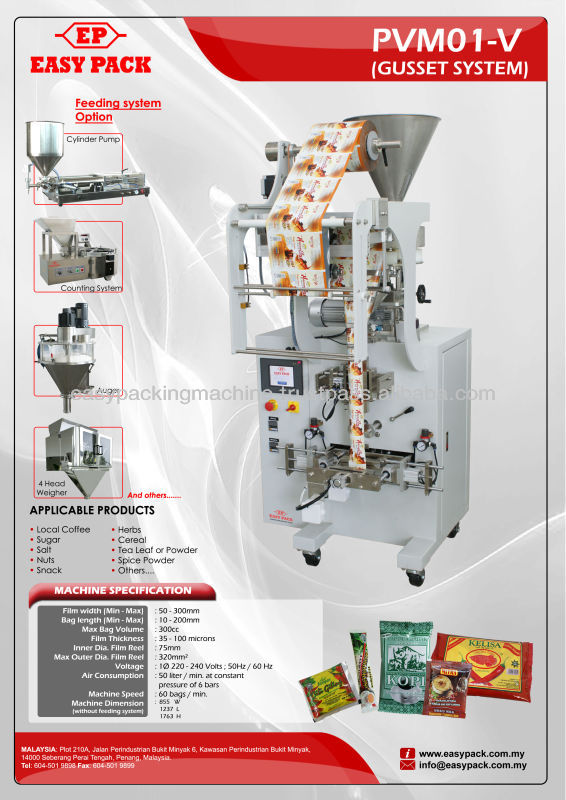 Tea Leaf Vertical Form Filling, Sealing & Packing Machine