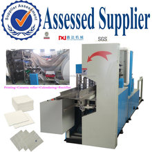 Airlaid Serviette Tissue & Table Napkin Folding and Printing Machine