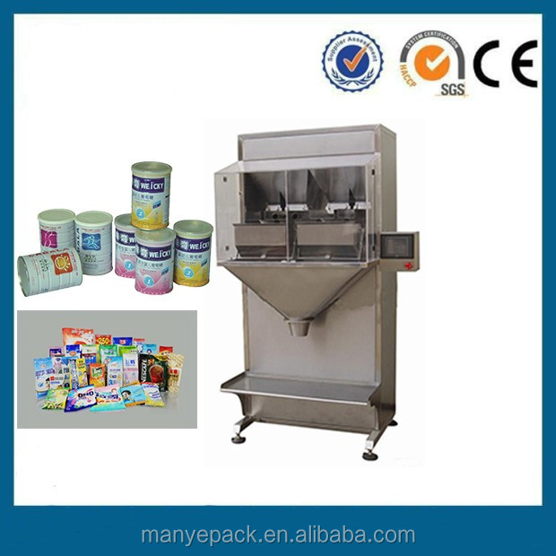 Stainless steel seed and nuts packing machine food grain small grain filling machine