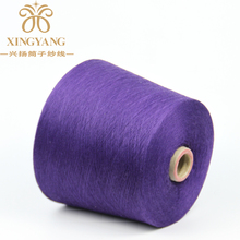 Hot sale Ne10-32s dyed 100 polyester spun yarn for bed sheet from China in cheap price