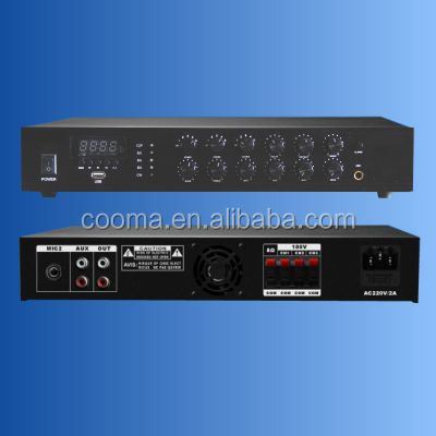3 ZONE VOLUME INDEPENDENT CONTROL MIXING AMPLIFIER