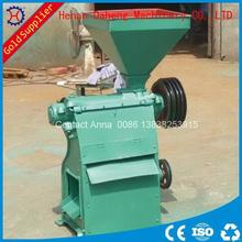Competitive price special combined small rice mill for sale