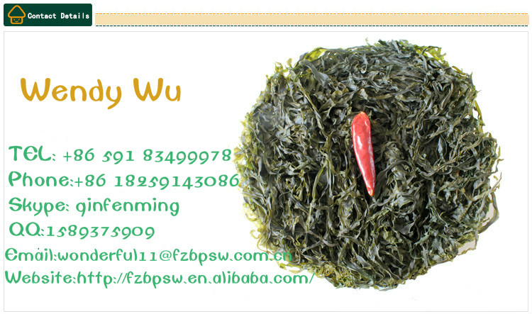 Taiwan Strait shredded laminaria japonica,sea kelp cut wholesale food supplement