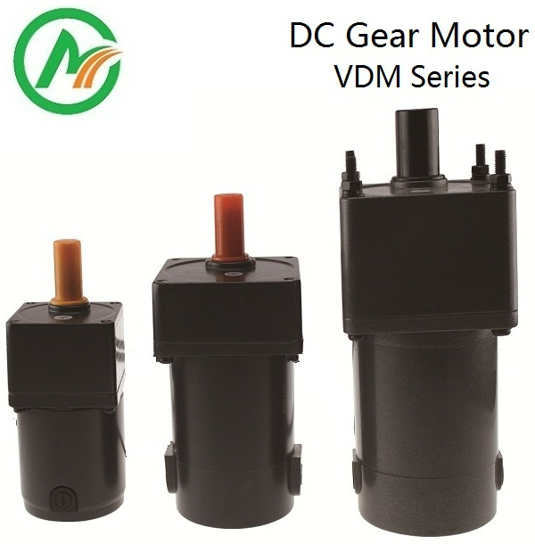 VDM06 diameter 70mm dc geared motor