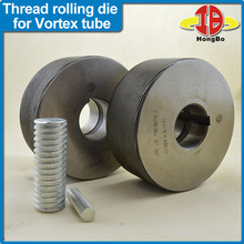 Thru-feeding vortex tube M12x1.75P inner hole diameter 54mm thickness 30mm for two shaft thread rolling machine