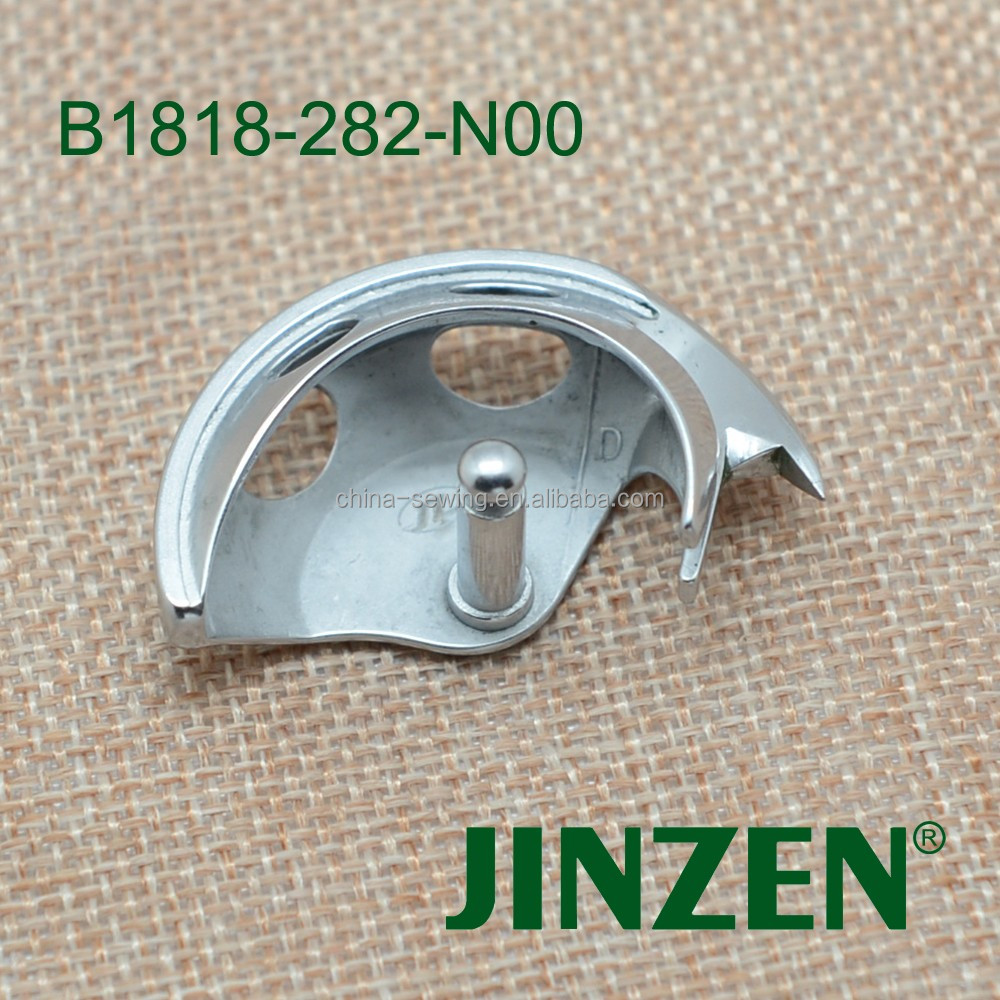 JUKI Sewing Machine Parts Shuttle Hook B1818-280-000 SH280 FOR JUKI 1850 JUKI LK-1900