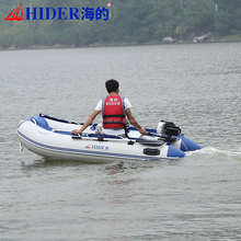 rigid hull inflatable boats high speed patrol fishing boat