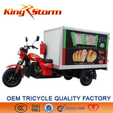 KST250ZH-F closed rear box ice cream read water carrying Semi Cabin, Motocarro, Tricar, Triporteur, Cargo Box Tricycle Motorcycl