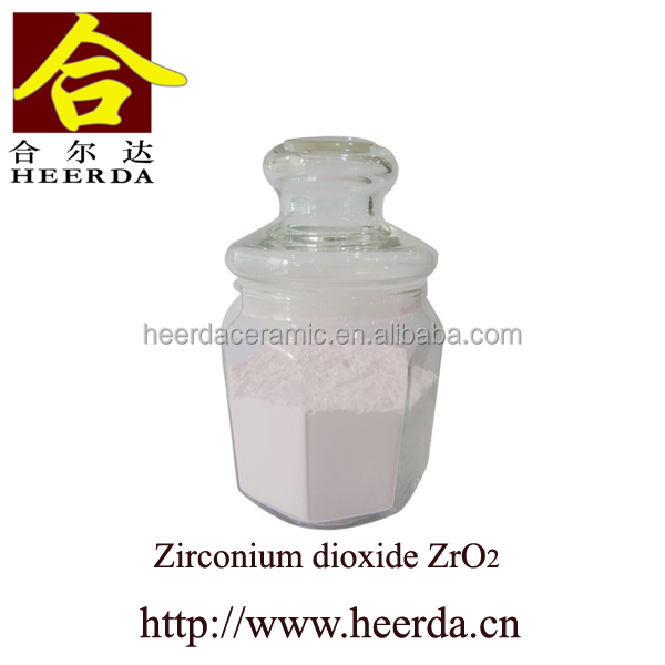 Best price of Zirconium dioxide powder, nano Zirconium oxide