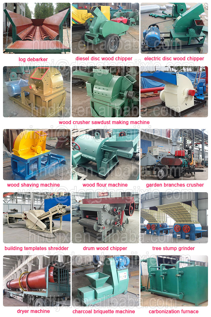 high capacity wood sawdust dryer machine for wood pellet factory