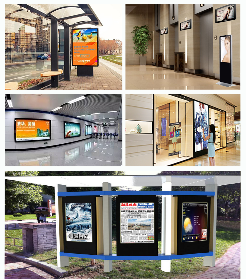 Photo Show Advertising Display Lcd Floor Standing Tv Full Hd Wifi Digital Signage