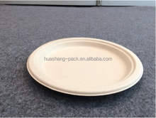 9 inch tableware disposable round bamboo paper plate unbleached