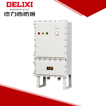 DELIXI BPT51 Explosion Proof Electromagnetic Starter