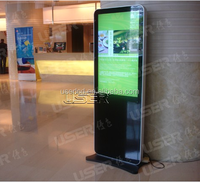 Commercial gas station advertisement of new electronic products network/standalone totem